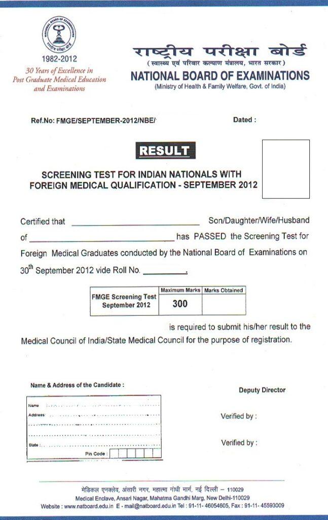 RecobyMCI1 okcygenio FMGE Pass Certificate