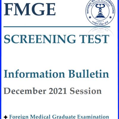 FMGE screening Test December 2021
